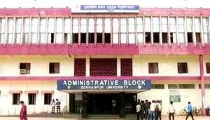 berhampur university.