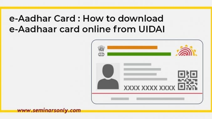 Download EAadhaar Card