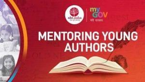 PM Yuva Mentoring