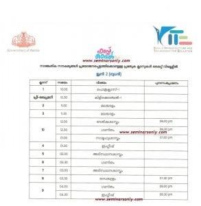 Tomorrow Timetable
