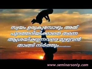 fathers day wishes in malayalam 2