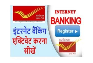 post office mobile banking 1