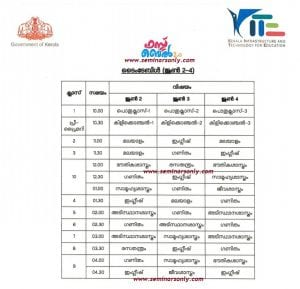 time-table-tomorrow