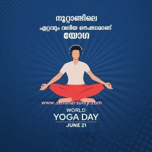 yoga day quotes in malayalam