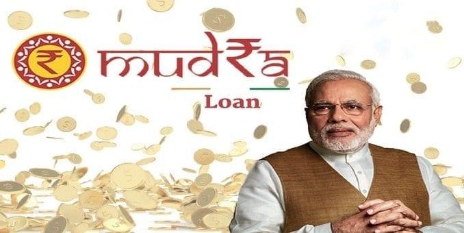 Infant Mudra loan
