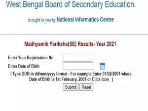 Madhyamik results