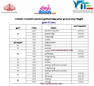Tomorrow Timetable of Victers