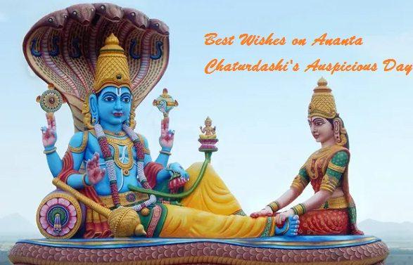 Ananta Chaturdashi
