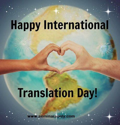 international translation day quotes 1