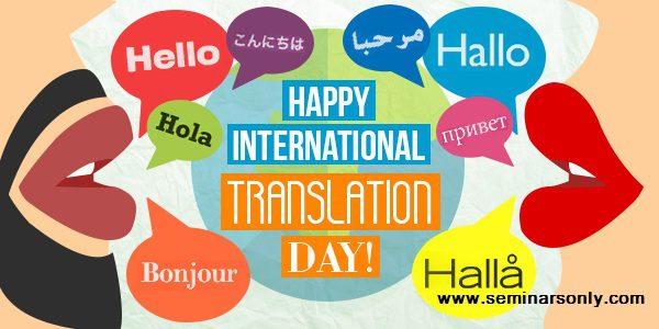 international translation day quotes 2