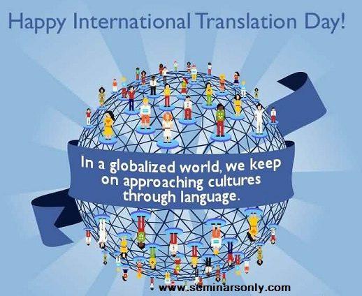 international translation day quotes