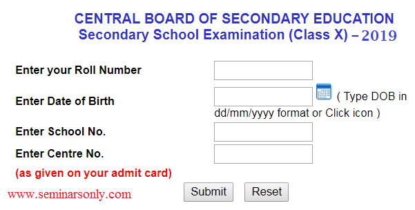 CBSE 10th Result 2019 Date Sheet