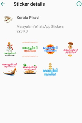 Malayalam Stickers for Whatsapp, Facebook Funny Comments