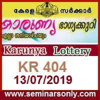 LIVE: Kerala Lottery Result 13 7 19 Karunya KR 404 Results Today